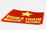 Vodka Train Patch